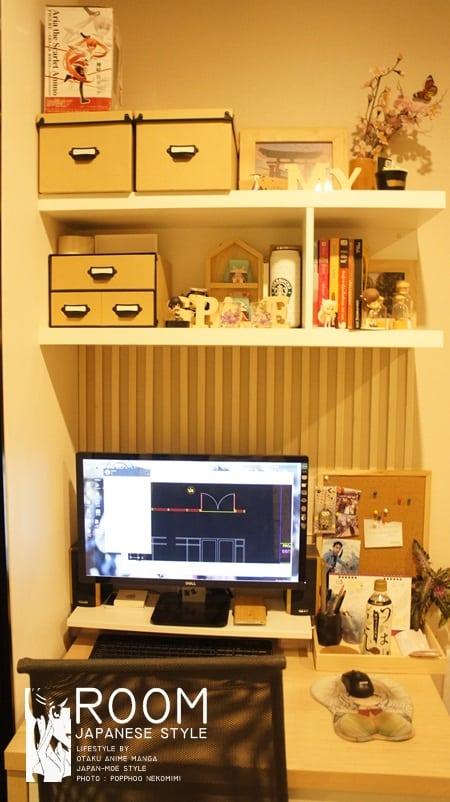 ไอเดียตกแต่งคอนโดเล็กสไตล์ญี่ปุ่นน่ารักฉบับไอดอลการ์ตูน++
