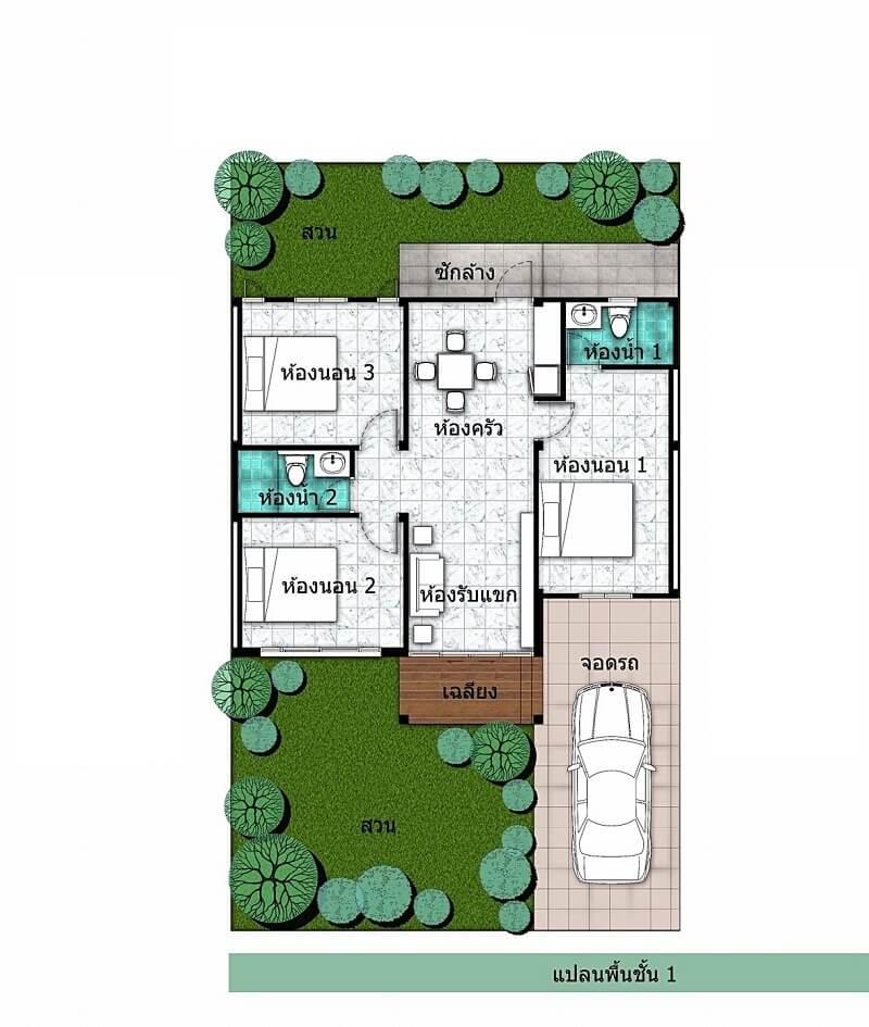 แบบบ้าน บ้านเดี่ยวสไตล์ โมเดิร์น ชั้นเดียว 3 ห้องนอน 2 ห้องน้ำ 2